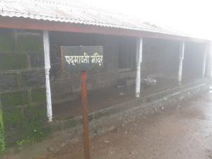 Padmavati Temple